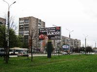 Накануне 9 мая «Быстров» предлагает новгородцам зажевать сопли и слюни