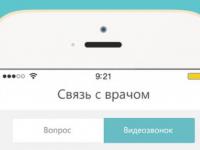 Новгородские врачи помогут кардиопациентам с помощью мобильного приложения Qapsula