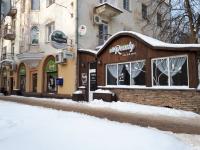 Новгородский ресторан All Ready выставили на продажу?