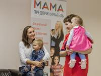 Новгородским мамам в декрете помогут воплотить в жизнь бизнес-идеи
