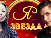 Новгородцы Мария Жесткова и Альберт Мик рассказали, как потратят 50 000 рублей