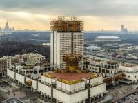 НовГУ расширит взаимодействие с Российской академией наук
