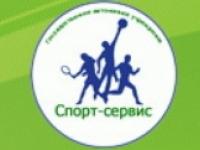Отчет о деятельности новгородского ГОАУ «Спорт-сервис» за 2017 год