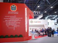 ПМЭФ: в рейтинге инвестиционного климата значительно улучшились позиции Новгородской области