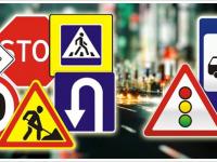 Правительство России утвердило изменение в правилах дорожного движения