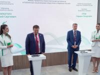 Сбербанк и Правительство Новгородской области подписали Дорожную карту