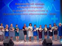 Сегодня в новгородской филармонии чествовали медицинских сестер (фоторепортаж)