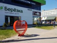 Сегодня в Великом Новгороде установили шестое металлическое сердце