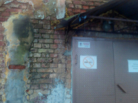 В Кречевицах закрыли опасный детский сад