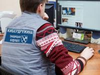 В Новгородской области молодые люди в штатском будут следить за записями в соцсетях