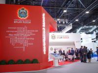 В Новгородской области по итогам ПМЭФ-2018 появится ряд агропредприятий
