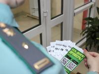 В Новгородской области почти 800 долговых миллионеров