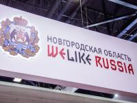 В Санкт-Петербурге стартовал ПМЭФ. Заглянем на новгородский стенд