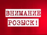 В Великом Новгороде еще в апреле пропал пожилой мужчина со шрамом
