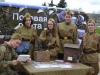 В Великом Новгороде военные почтальоны научат отправлять фронтовые письма-треугольники