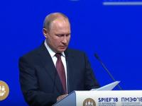 Владимир Путин отметил улучшение инвестиционного климата в Новгородской области