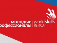 В Боровичах впервые в регионе сдают демонстрационный экзамен по стандартам WorldSkills