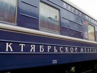 Завтра в Великий Новгород прибудет спецпоезд