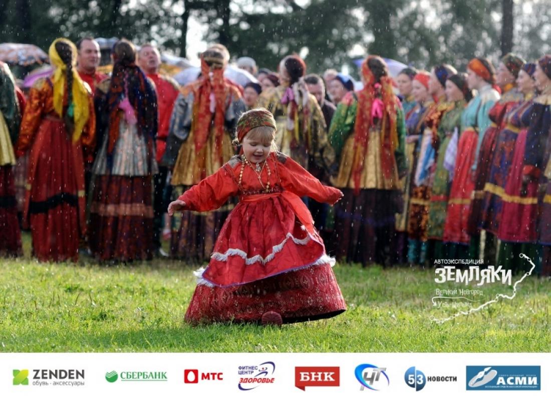 «Земляки» рассказали в ТАСС о родстве Великого Новгорода с Усть-Цильмой