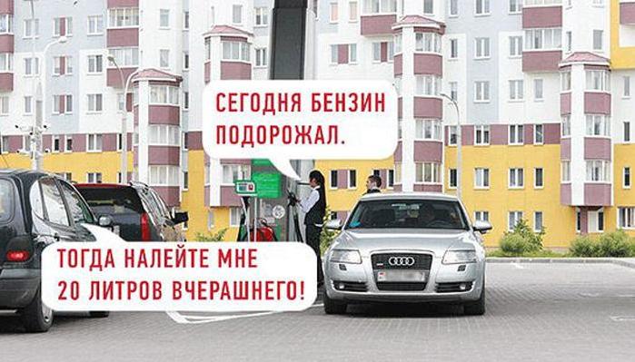 В рейтинге доступности бензина Новгородская область обогнала два соседних региона
