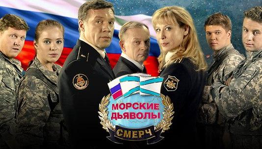 Новгородские актеры примут участие в съемках сериала «Морские дьяволы»