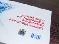 19 новых проектов запустят на новгородской фабрике пилотирования проектов НТИ в этом году