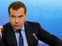 65 и 63: Дмитрий Медведев сообщил подробности о повышении пенсионного возраста