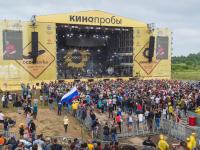 Андрей Никитин о «Кинопробах»: «Это главное событие лета в Новгородской области»
