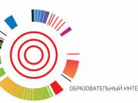 Четверо новгородских школьников отправятся в Приморье после того, как пообщались с чат-ботом