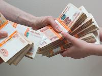 Новгородская область сэкономит 16 млн рублей за счет снижения ставки по кредитам