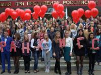 Новгородский филиал РАНХиГС успешно прошёл аккредитацию