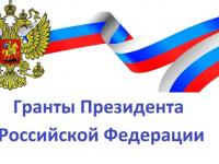 Новгородский проект «Сильные МаМы» выиграл президентский грант
