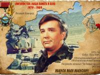 Новгородских воинов-афганцев и их родных просят поделиться фотографиями для выставки