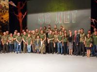 Первый в России поисковый отряд «Сокол»  отмечает 50-летие