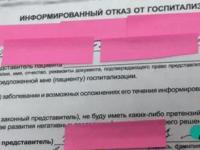 Сестра погибшего мальчика из Чудова: «Мама никакой отказ не подписывала»