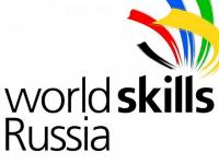 Шестеро новгородских студентов вышли в финал VI Национального чемпионата молодых профессионалов