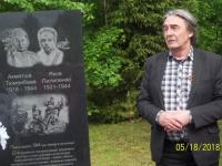 Ушел из жизни Сергей Звягин - хранитель памяти о подвигах самопожертвования