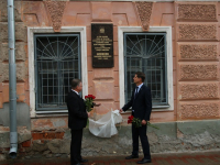 В День России в Великом Новгороде открыли мемориальную доску