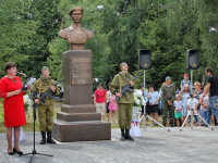В городе Холм Новгородской области открылся международный конкурс патриотической песни