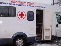 Волотовскому филиалу Старорусской ЦРБ помогут приобрести передвижной ФАП