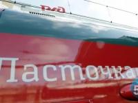 Железнодорожники поднимают штрафы для «зайцев» в новгородской «Ласточке»