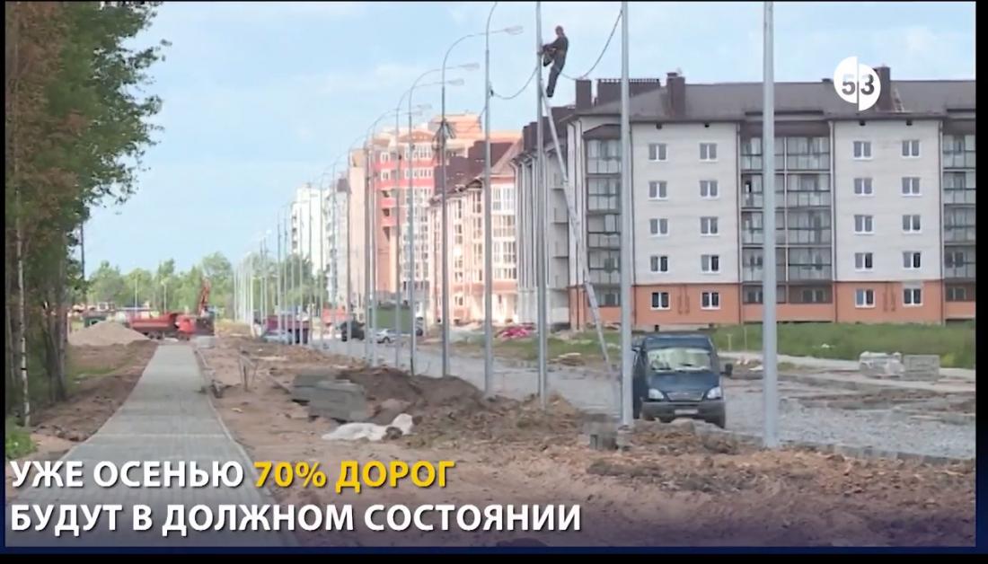 Видео: мэр Великого Новгорода проверил ремонт дорог