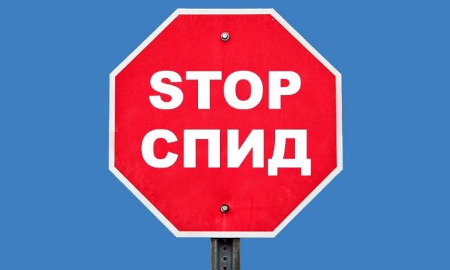 От новгородских работодателей ждут помощи в борьбе с ВИЧ-инфекцией