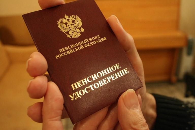 Алексей Громский: «Изменения в пенсионной системе нельзя принять позже»