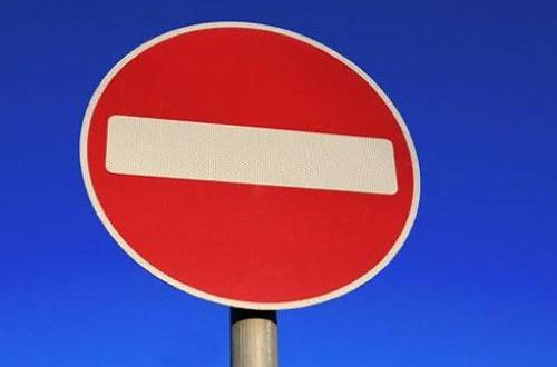 Где в Новгородской области временно ограничат движение на дорогах?