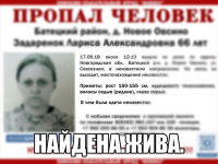 66-летнюю жительницу Новгородской области спустя месяц поисков нашли в Петербурге