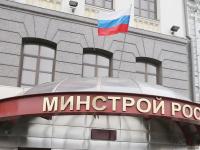 Андрей Никитин принял участие в обсуждении механизмов расселения аварийного жилья