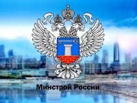 Андрей Никитин провел ряд важных встреч в Москве