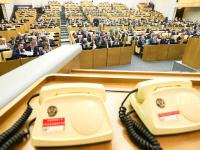 Депутаты Госдумы поддержали отмену роуминга внутри России