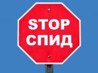 Двое ВИЧ-инфицированных собирались стать донорами в Новгородской области